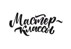 header-isMasterClass