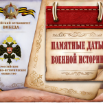 "<p>Sorry, this entry is only available in <a href=""http://24-school.net/?p=7828&lang=ru"">Русский</a>.</p>"