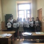 Факультет иностранной филологии КФУ им. В. И. Вернадского