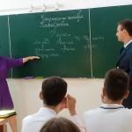Основы налоговой грамотности